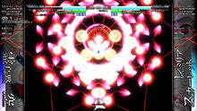 Load image into Gallery viewer, Touhou Genso Rondo: Bullet Ballet - PlayStation 4 Limited Edition - Area 399 Hachune Rage