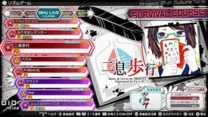 [PS4] Hatsune Miku Project DIVA Future Tone DX [Japan Import] - Area 399 Hachune Rage