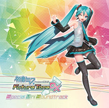 Load image into Gallery viewer, HATSUNE MIKU Project DIVA Future Tone DX [Special] - Area 399 Hachune Rage