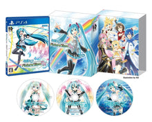 Load image into Gallery viewer, PS4 Hatsune Miku Project DIVA Future Tone DX (Memorial Pack) Limited Edition (Chinese & Japanese subtitle) - PlayStation 4 [PS4] - Area 399 Hachune Rage