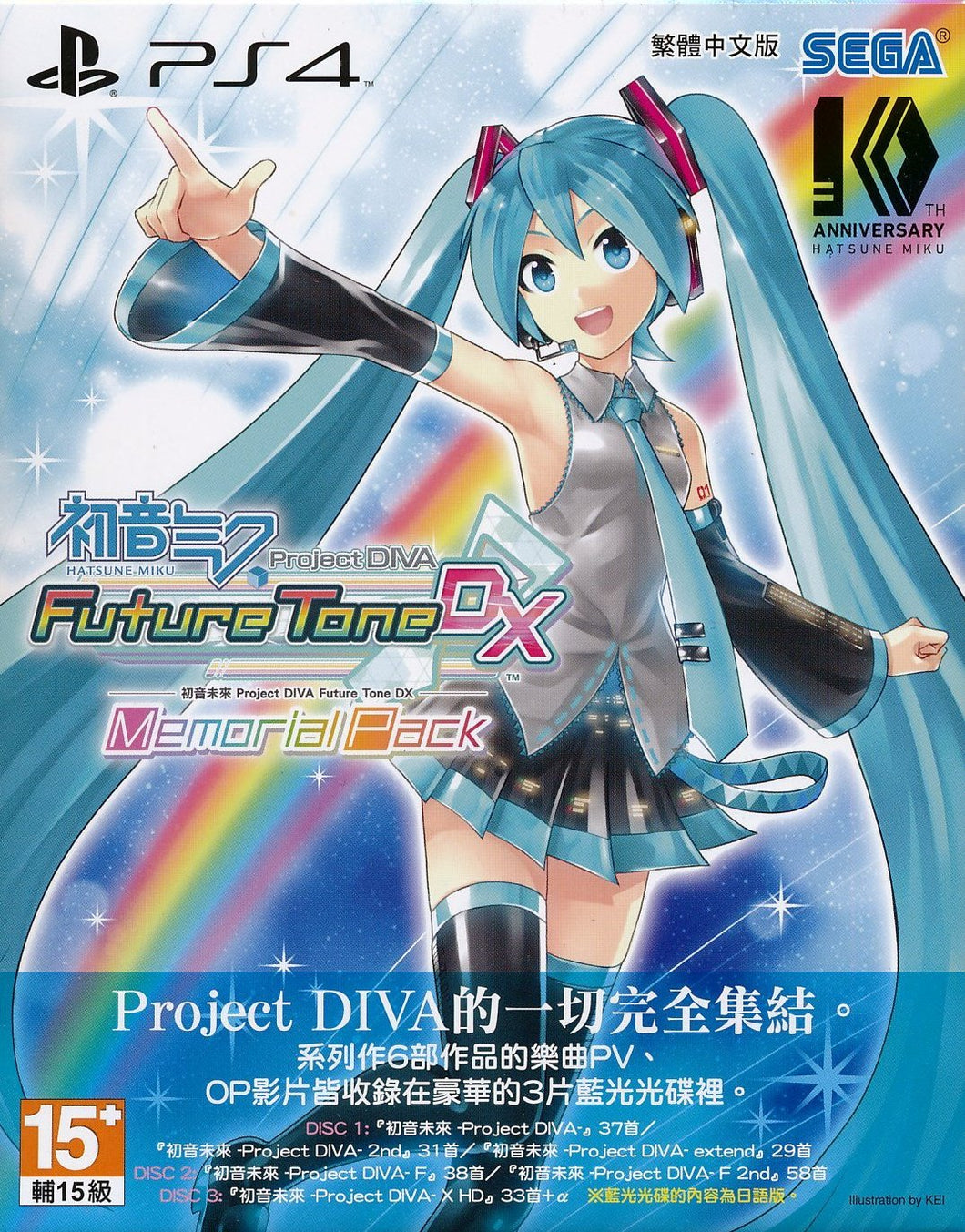 PS4 Hatsune Miku Project DIVA Future Tone DX (Memorial Pack) Limited Edition (Chinese & Japanese subtitle) - PlayStation 4 [PS4] - Area 399 Hachune Rage