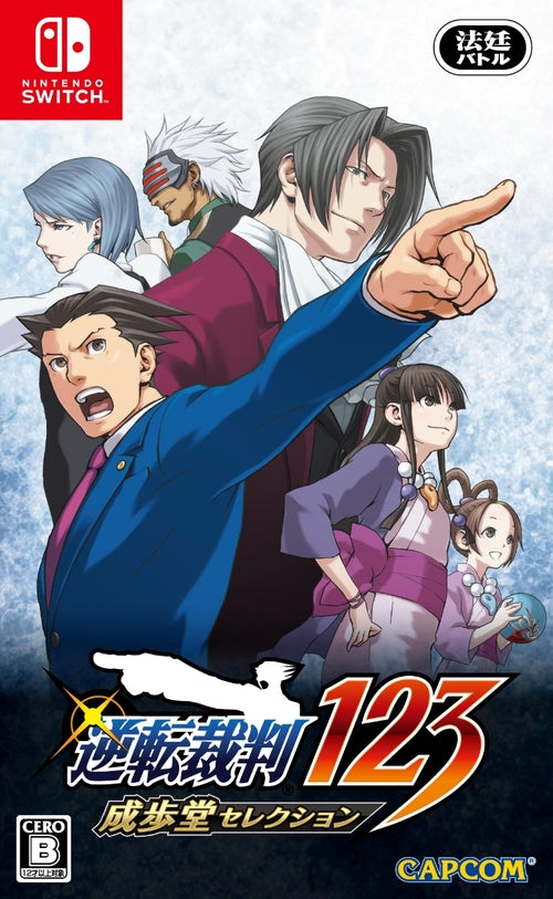 Ace Attorney (Gyakuten Saiban) 123 Naruhodo Selection [Regular Edition] Switch - Area 399 Hachune Rage