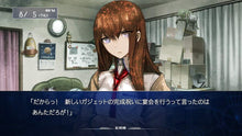 Load image into Gallery viewer, STEINS; GATE Divergence Assorted (Nintendo Switch) - Area 399 Hachune Rage