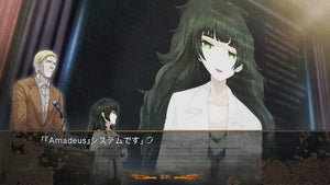 STEINS; GATE Divergence Assorted (Nintendo Switch) - Area 399 Hachune Rage