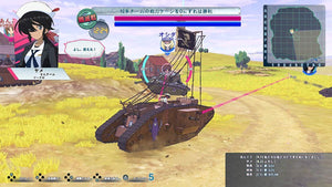 Girls und Panzer Dream Tank Match DX Otomeno Tashinami BOX -- Switch Game - Area 399 Hachune Rage