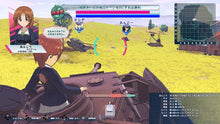 Load image into Gallery viewer, Girls und Panzer Dream Tank Match DX Otomeno Tashinami BOX -- Switch Game - Area 399 Hachune Rage