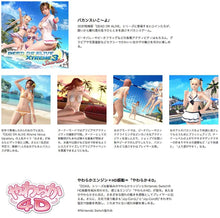 Load image into Gallery viewer, DEAD OR ALIVE Xtreme 3 Scarlet (Nintendo Switch) - Area 399 Hachune Rage