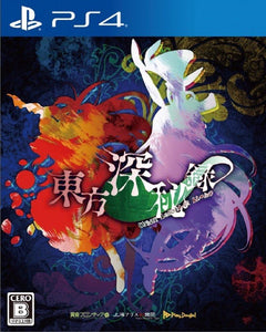 Touhou Project Urban Legend in Limbo. (PS4) - Area 399 Hachune Rage