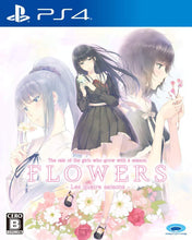 Load image into Gallery viewer, FLOWERS Les Quatre Saisons PS4 - Area 399 Hachune Rage