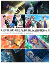 Load image into Gallery viewer, Higurashi no Naku Koro ni (When They Cry) -- PS4 - Area 399 Hachune Rage