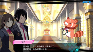 CONCEPTION PLUS - PS4 - Area 399 Hachune Rage