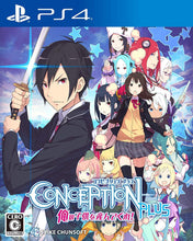 Load image into Gallery viewer, CONCEPTION PLUS - PS4 - Area 399 Hachune Rage
