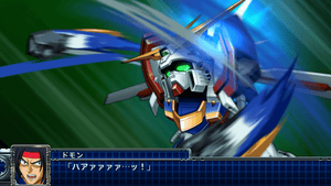 Super Robot Wars T Premium Animation Song & Sound Edition (PS4) - Area 399 Hachune Rage