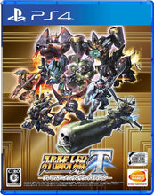 Load image into Gallery viewer, Super Robot Wars T Premium Animation Song & Sound Edition (PS4) - Area 399 Hachune Rage