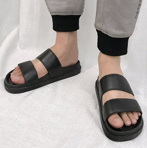 Common Generic House Slippers - Area 399 Hachune Rage