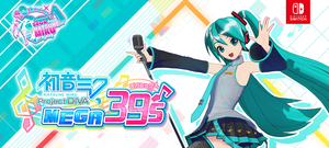 Hatsune Miku Project DIVA MEGA39's 10th Anniversary Collection [Limited Edition] - Area 399 Hachune Rage
