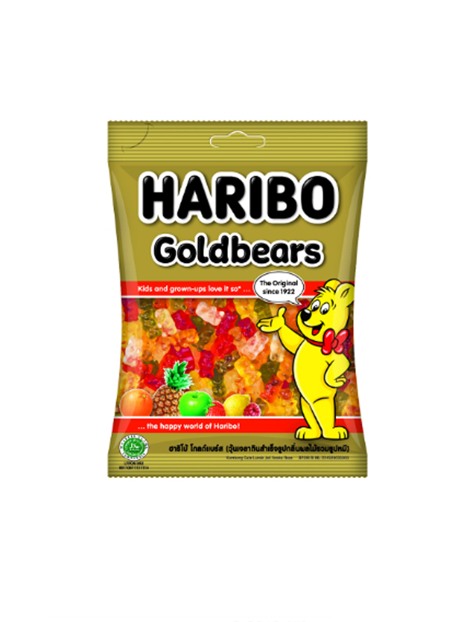 Haribo Goldbear Bag