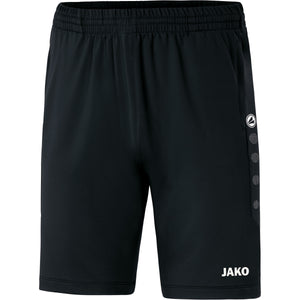 Training shorts Premium