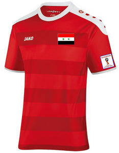 ADULT JAKO SY NATIONAL TEAM HOME JERSEY SYR4263H FRONT VIEW