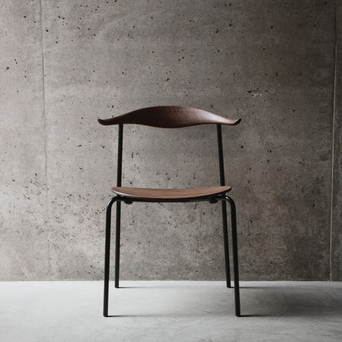 Haus Ch88t Dining Chair By Hans J Wegner