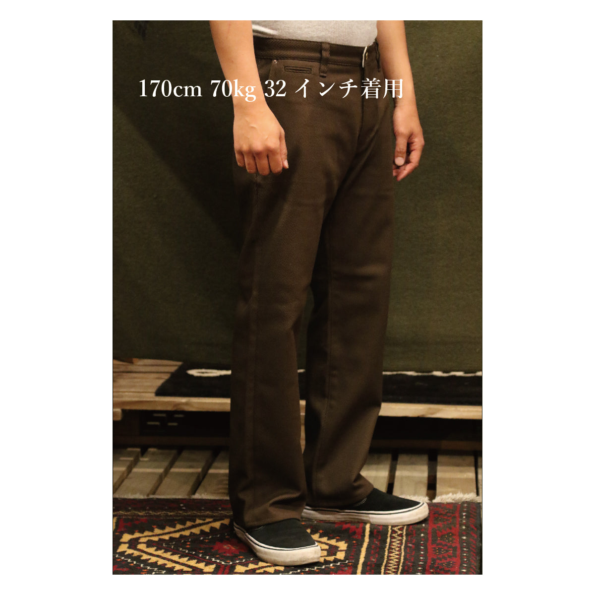 Bell_Heavy Oz Cotton Karsey Wide Pants