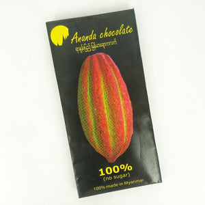 Load image into Gallery viewer, Ananda Chocolate