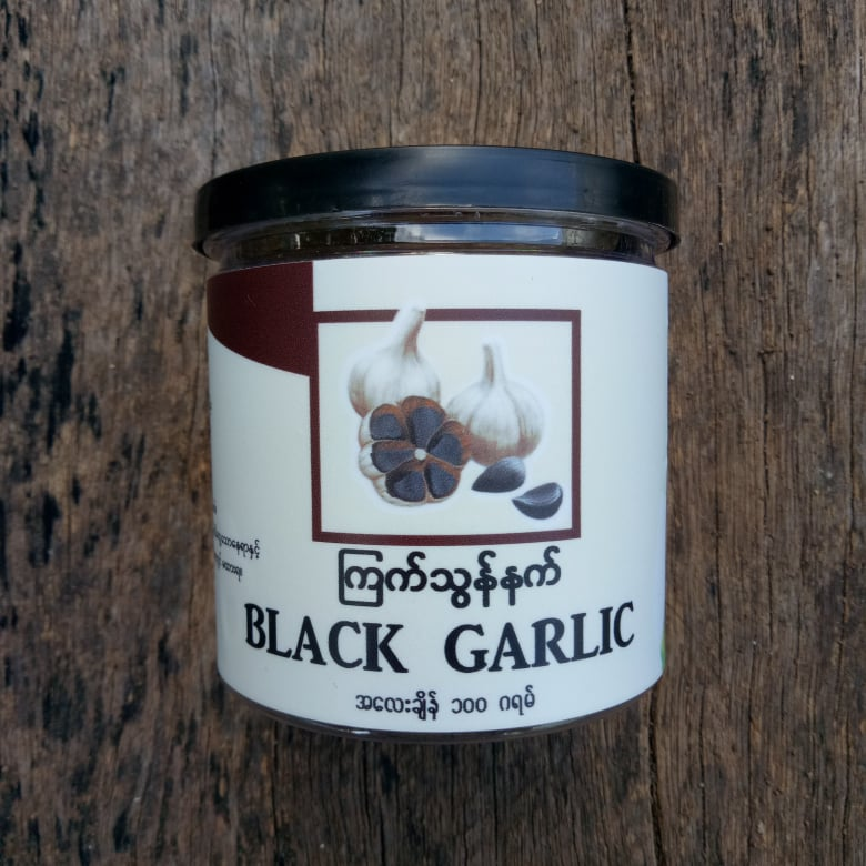 Load image into Gallery viewer, Black Garlic