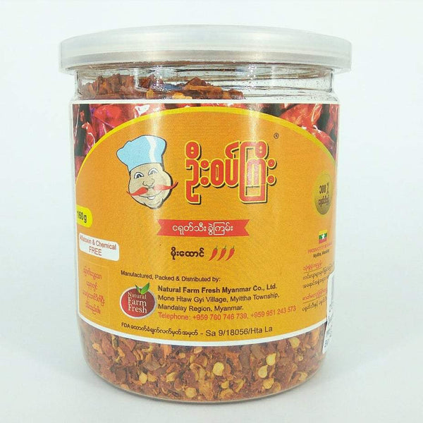 Spicy Chili Flakes