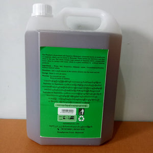 Sapindus Multi-purpose Cleaning Liquid