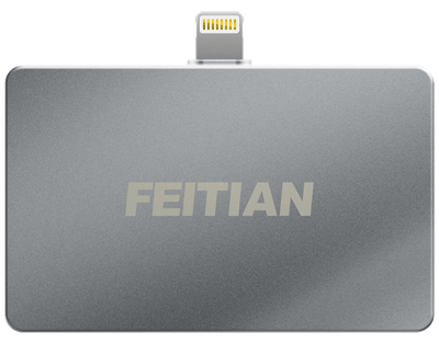 Feitian iR301-U Card Reader