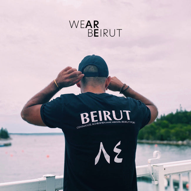 WEAR BEIRUT - rebuilding homes and restoring lives one t-shirt at a time
