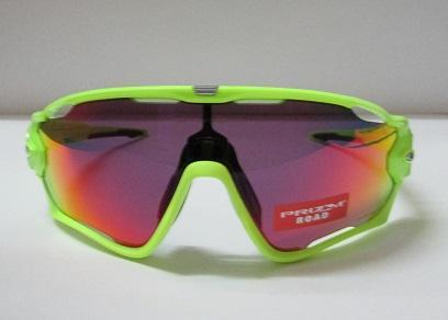 Oakley Men Sunglasses Jawbraker Sport Prizm Road/Retina Burn