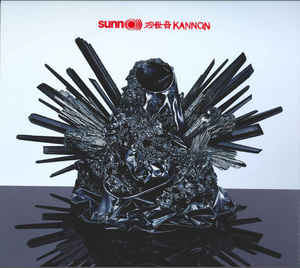 New - Sunn - Kannon - LP