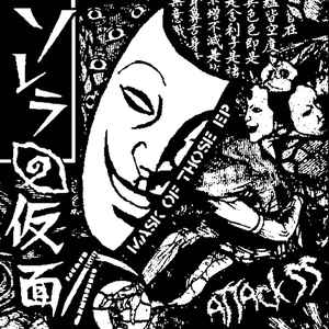 Attack SS - Mask Of Those - 7""