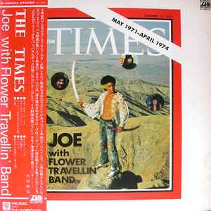 Joe & Flower Travellin' Band - The Times - LP