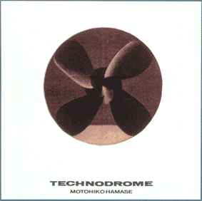 New - Hamase, Motohiko - Technodrome - LP