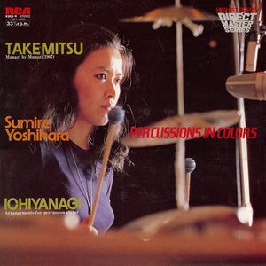 Used - Yoshihara, Sumire ‎– Percussions In Colors - LP