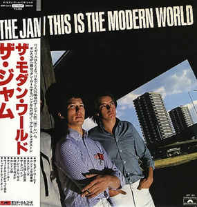 Used - The Jam - This Is The Modern World - LP