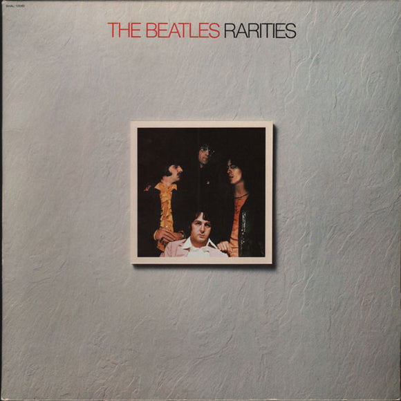 Used - The Beatles ‎– Rarities - LP