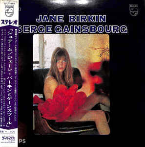 Used - Birkin, Jane & Serge Gainsbourg - Self Titled - LP