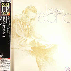 Used - Evans, Bill - Alone - LP