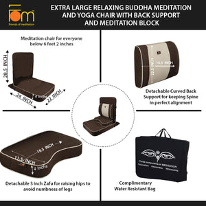 Extra Large Relaxing Buddha Meditation and Yoga Chair with Back-Support and Meditation Block – Brown