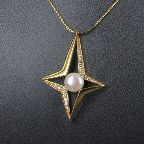 SOUTHERN CROSS PENDANT