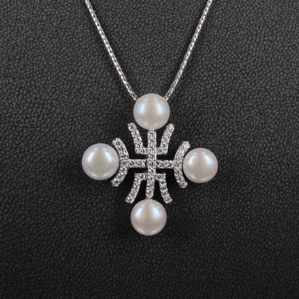 PEARL AND CZ PENDANT