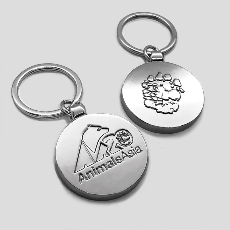 20th Anniversary key ring (silver)