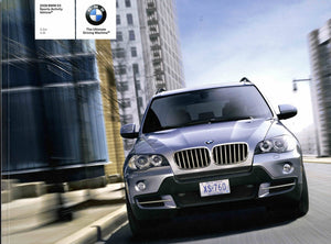 Brochure - 2008 BMW X5 Sports Activity Vehicle 3.0si 4.8i - E70 (1st version)