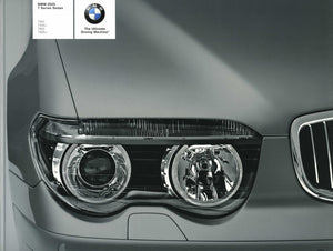 Brochure - BMW 2005 7 Series 745i 745Li 760i 760Li - E65 / E66 Brochure