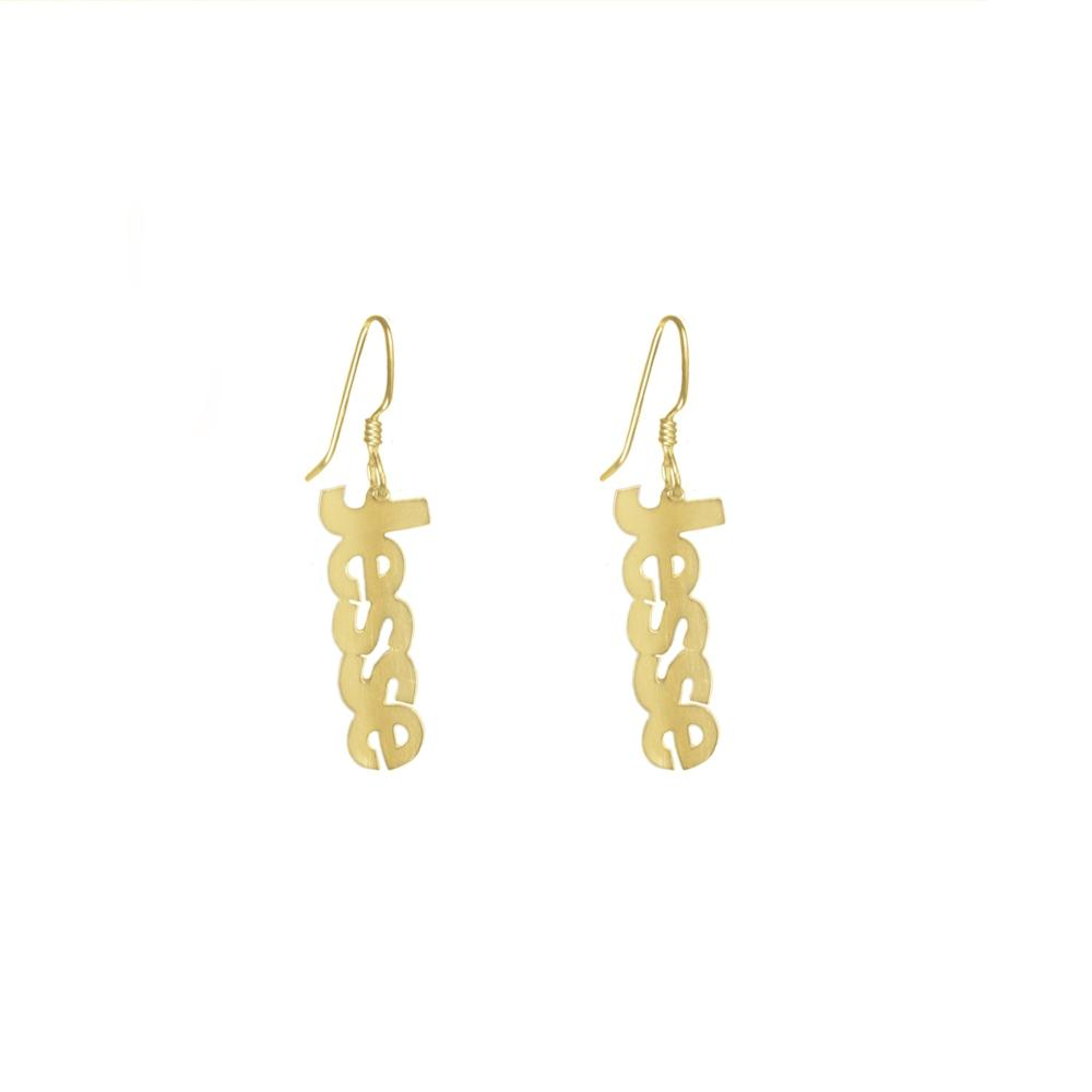 14K gold plated sterling silver-block-name-open-drop-earring-front