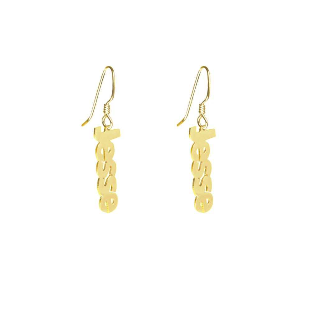 14K gold plated sterling silver-block-name-open-drop-earring-side