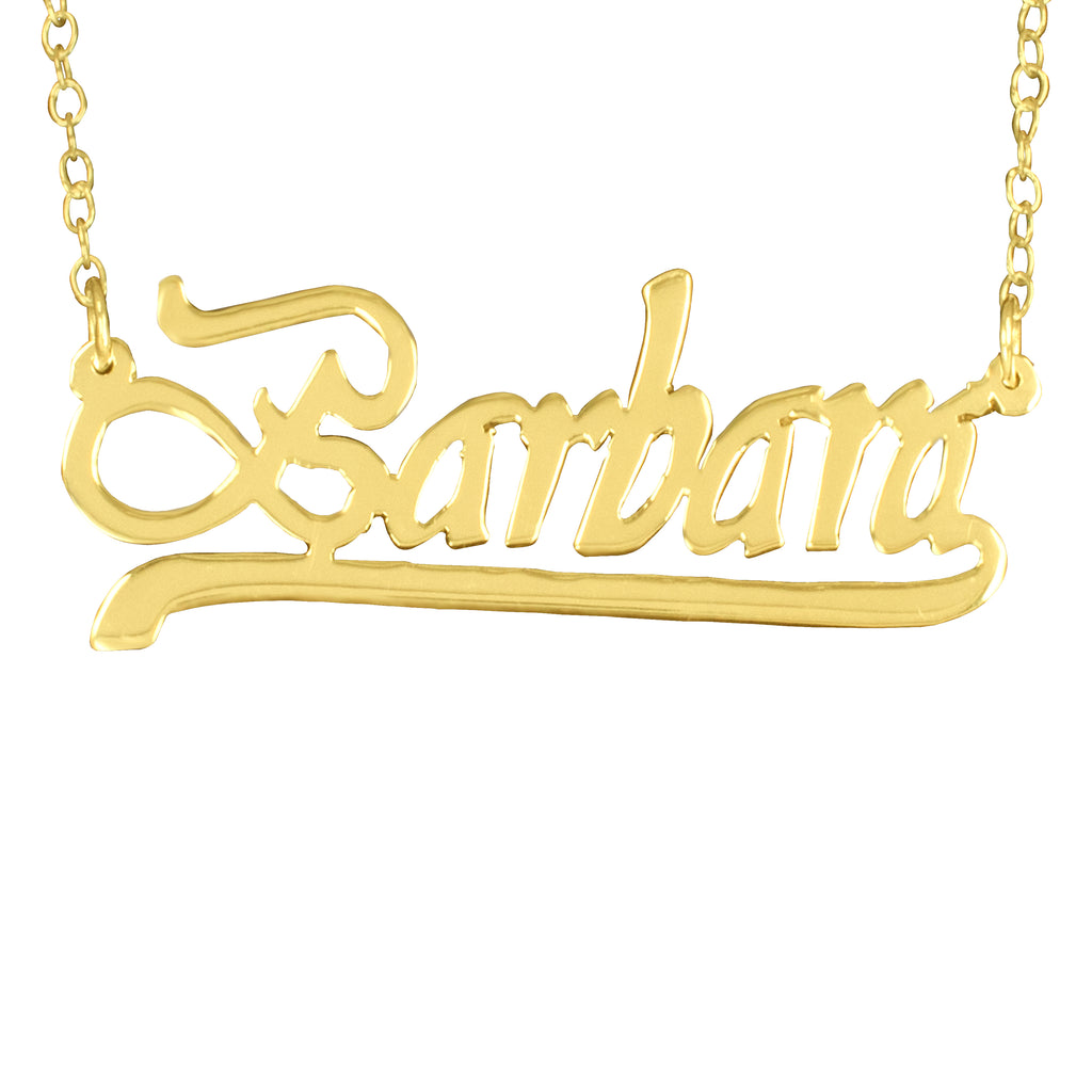 Framed Upright Nameplate